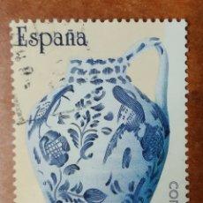 Sellos: ESPAÑA N°2896 USADO (FOTOGRAFÍA ESTÁNDAR). Lote 230767395