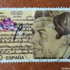 Sellos: ESPAÑA N°3070 USADO (FOTOGRAFÍA ESTÁNDAR). Lote 230767855