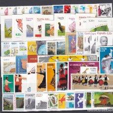Sellos: ESPAÑA.- AÑO 2009 COMPLETO DE SELLOS, HOJAS BLOQUE Y CARNET NUEVOS SIN CHARNELA (VER FOTOS). Lote 261894190