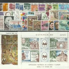 Sellos: SELLOS ESPAÑA AÑO 1980 COMPLETO SELLOS NUEVOS GOMA ORIGINAL MNH IMPECABLE. Lote 243988390