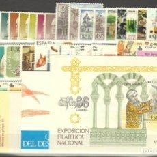 Sellos: SELLOS ESPAÑA AÑO 1986 COMPLETO SELLOS NUEVOS GOMA ORIGINAL MNH IMPECABLE. Lote 243988885