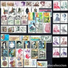 Sellos: SELLOS ESPAÑA AÑO 1978 COMPLETO SELLOS NUEVOS GOMA ORIGINAL MNH IMPECABLE. Lote 243991965