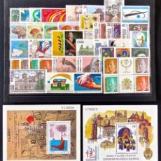 Sellos: SELLOS ESPAÑA AÑO 1993 COMPLETO SELLOS NUEVOS GOMA ORIGINAL MNH IMPECABLE. Lote 243986810