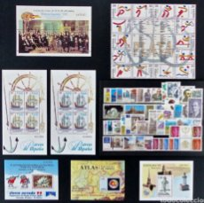 Sellos: ESPAÑA : AÑO 1995 COMPLETO Y NUEVO MNH (FOTOGRAFÍA ESTÁNDAR). Lote 261955370