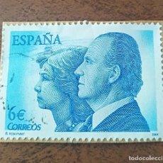 Sellos: EXPOSICIÓN MUNDIAL DE FILATELIA ESPAÑA 2004 MONARQUÍA JUAN CARLOS Y SOFÍA. Lote 231348070