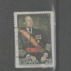 Sellos: LOTE C-SELLO ESPAÑA. Lote 289243118