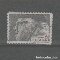 Sellos: LOTE C-SELLO ESPAÑA. Lote 289243228
