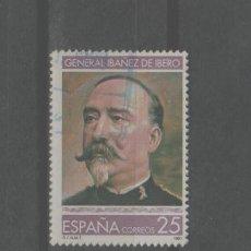 Sellos: LOTE C-SELLO ESPAÑA. Lote 289243563