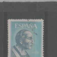 Sellos: LOTE C-SELLO ESPAÑA PERSONAJES. Lote 243895510