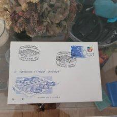 Sellos: SOBRE NUMERADO CONMEMORATIVO VII EXPOSICIÓN FILATELIA DE DRAGADOS 1986 N142. Lote 231572405