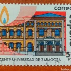 Sellos: ESPAÑA N°2717 USADO (FOTOGRAFÍA ESTÁNDAR). Lote 232205415