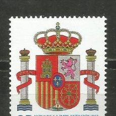 Sellos: ESPAÑA ESCUDO ACTUAL EDIFIL NUM. 4284 ** SERIE COMPLETA SIN FIJASELLOS. Lote 244322310