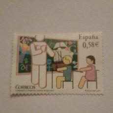 Sellos: SELLO ESPAÑA €. Lote 232385490