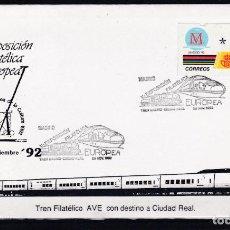 Sellos: MADRID.- SOBRE CON MATASELLOS CONMEMORATIVO DEL TREN AVE A CIUDAD REAL DE 1992. Lote 232611235