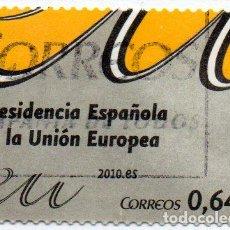 Sellos: 2010 PRESIDENCIA ESPAÑOLA DE LA UNIÓN EUROPEA EDIFIL 4548 USADO. Lote 232663640