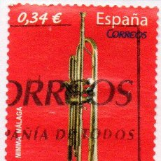 Sellos: 2010 INSTRUMENTOS MUSICALES - TROMPETA EDIFIL 4549 USADO. Lote 232663710