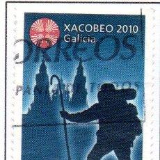 Sellos: 2010 AÑO SANTO COMPOSTELANO XACOBEO EDIFIL 4565 USADO. Lote 232663835