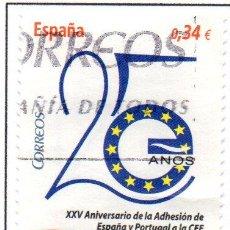 Sellos: 2010 25 ANIVERSARIO DE LA ADHESIÓN DE ESPAÑA Y PORTUGAL A LA C.E.E EDIFIL 4574 USADO. Lote 232663895