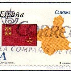Sellos: 2010 AUTONOMÍAS - REGIÓN DE MURCIA EDIFIL 4530 USADO. Lote 232674815