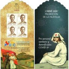 Selos: CARNET PROMOCIÓN FILATELIA 2020 - CÁCERES - PRO PERSONAL SANITARIO Y DAMNIFICADOS COVID-19. Lote 232760555