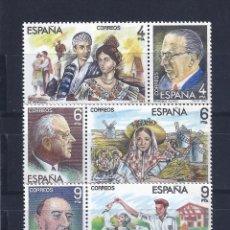 Sellos: EDIFIL 2697-2702 MAESTROS DE LA ZARZUELA 1983 (SERIE COMPLETA). MNH **. Lote 234037390
