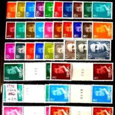 Sellos: SELLOS ESPAÑA 1976- FOTO 434- JUAN CARLOS I, NUEVO. Lote 234405985
