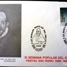 Sellos: SOBRE ESPAÑA 1987- FOTO 337-. Lote 234534200