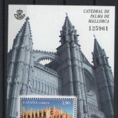 Sellos: R13-B / ESPAÑA 2012, EDIFIL 4743 MNH***, CATEDRALES. Lote 281900338