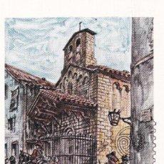 Sellos: SELLOS ESPAÑA 1980 EDIFIL 2575 TARJETAS POSTALES CON MATASELLO DEL PRIMER DIA. Lote 234817815