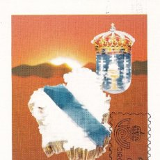 Sellos: SELLOS ESPAÑA 1981 EDIFIL 2611 TARJETAS POSTALES CON MATASELLO DEL PRIMER DIA. Lote 234821895