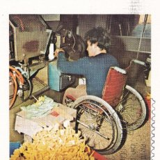 Sellos: SELLOS ESPAÑA 1981 EDIFIL 2612 TARJETAS POSTALES CON MATASELLO DEL PRIMER DIA. Lote 234821980