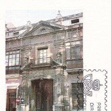 Sellos: SELLOS ESPAÑA 1981 EDIFIL 2642 TARJETAS POSTALES CON MATASELLO DEL PRIMER DIA. Lote 234826040