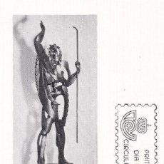 Sellos: SELLOS ESPAÑA 1982 EDIFIL 2683 TARJETAS POSTALES CON MATASELLO DEL PRIMER DIA. Lote 234830945