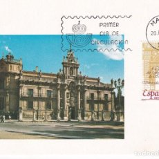 Sellos: SELLOS ESPAÑA 1985 EDIFIL 2780 TARJETAS POSTALES CON MATASELLO DEL PRIMER DIA. Lote 234876125