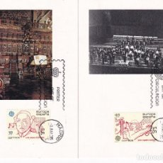 Sellos: SELLOS ESPAÑA 1985 EDIFIL 2788/2789 TARJETAS POSTALES CON MATASELLO DEL PRIMER DIA. Lote 234876475