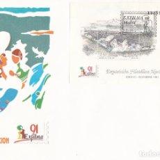 Sellos: ESPAÑA.- Nº 3145 SOBRE DE PRIMER DIA EXPOSICION NACIONAL DE FILATELIA 1991. Lote 234889920