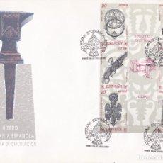 Sellos: ESPAÑA.- Nº 3061/66 SOBRE DE PRIMER DIA ARTESANIA ESPAÑOLA EL HIERRO. Lote 234890155
