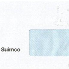 Sellos: SUIMCO. Lote 234904345