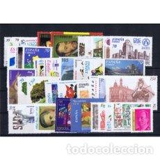 Selos: SELLOS ESPAÑA AÑO COMPLETO 2000. DESCUENTO SOBRE FACIAL. INCLUYE HOJAS BLOQUE Y MINIPLIEGOS. Lote 234978900