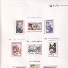 Timbres: SELLOS ESPAÑA 1976 AÑO COMPLETO MONTADO EN HOJAS EDIFIL IMPECABLE. Lote 234978980