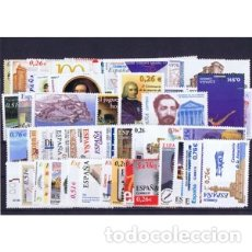 Sellos: SELLOS ESPAÑA AÑO COMPLETO 2003. DESCUENTO SOBRE FACIAL. INCLUYE TODAS HOJAS BLOQUE. Lote 234979180
