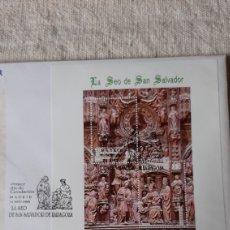 Sellos: EDIFIL 3585 USADO HOJA BLOQUE SEO SAN SALVADOR ZARAGOZA RELIGIÓN ESPAÑA 1995 FILATELIA COLISEVM. Lote 235225885