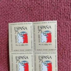 Sellos: ESPAÑA EXFILNA 1975 MADRID VIÑETA EXPOSICION. Lote 235284410