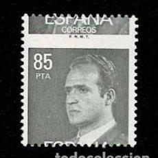 Timbres: ESPAÑA 1987 - DON JUAN CARLOS - EDIFIL 2604 VALOR 85 PTAS COLOR GRIS VARIEDAD DENTADO MUY DESPLAZAD. Lote 235363780