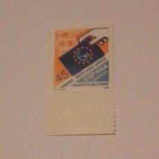 Sellos: SELLOS ESPAÑA 1992. Lote 235376380