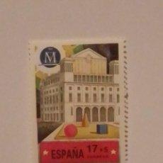 Sellos: SELLOS ESPAÑA 1992. Lote 235376455