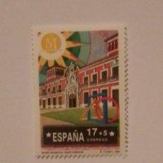 Sellos: SELLOS ESPAÑA 1992. Lote 235376505