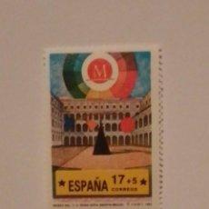 Sellos: SELLOS ESPAÑA 1992. Lote 235376990
