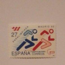 Sellos: SELLOS ESPAÑA 1992. Lote 235377045