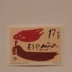 Sellos: SELLOS ESPAÑA 1992. Lote 235377165